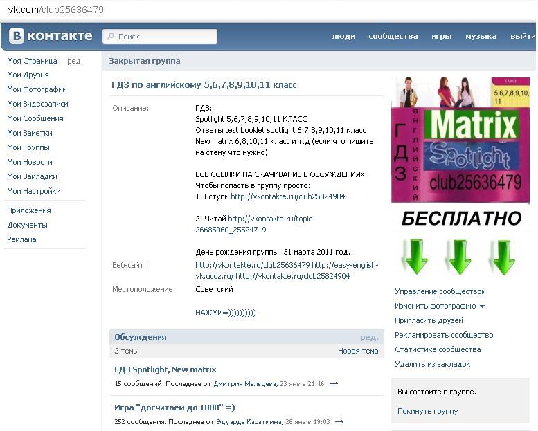 ГДЗ. Ответы к New Matrix 6 класс WordBook. Рабочая тетрадь.